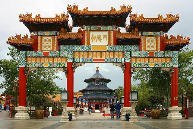 China: Parque Epcot en Orlando