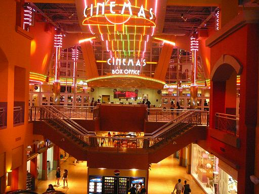 Cinema del Shopping Dolphin Mall en Miami